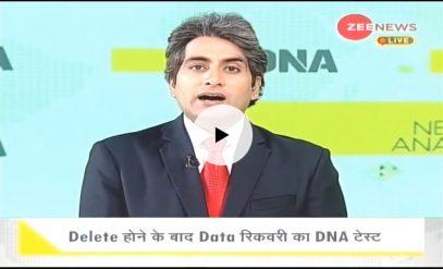 DNA by Sudhir Choudhary- Zee News