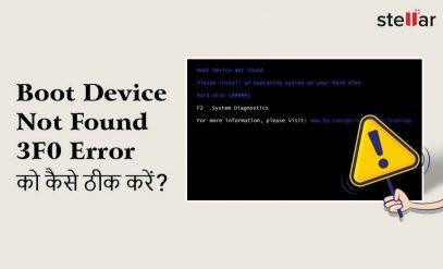 Boot Device Not Found 3F0 Error