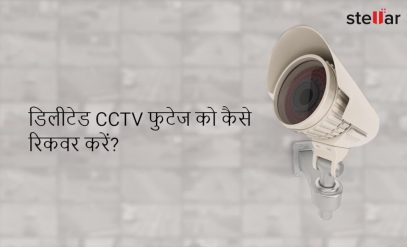 Recover Deleted CCTV Footage