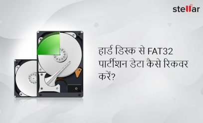How to Recover FAT32 Partition