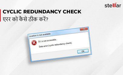 How to fix Cyclic Redundancy Error